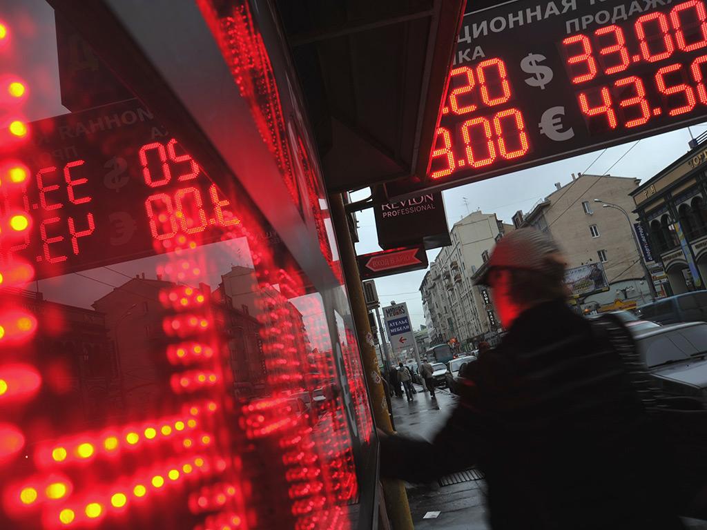 Difference entre forex et bourse